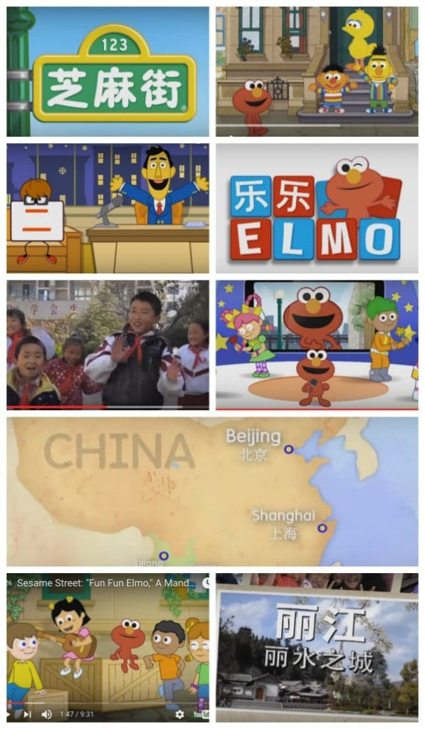 Elmo in Chinese for Kids- Kid World Citizen