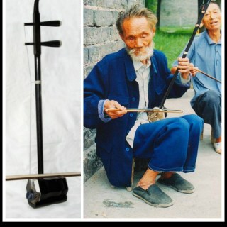 The Erhu – A Chinese-Style Violin