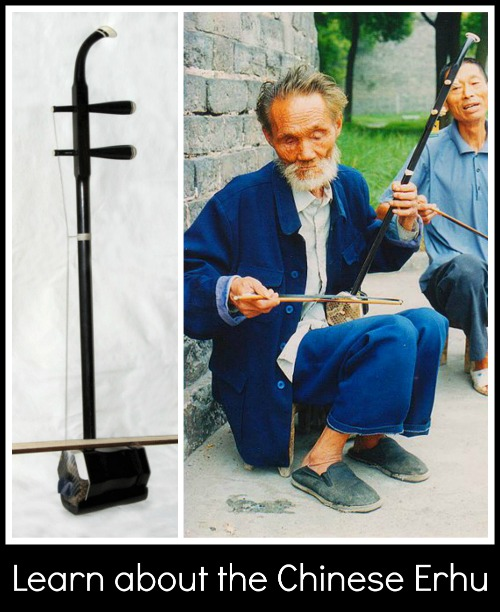 Chinese Erhu- Kid World Citizen