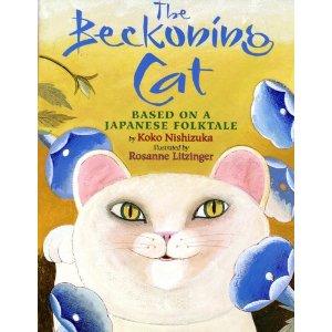 Beckoning Cat Japan for Kids- Kid World Citizen