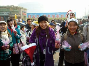 Christmas in China- Kid World Citizen