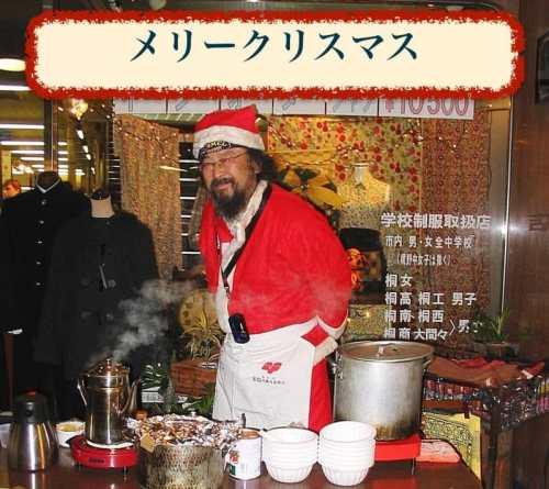 Christmas in Japan- Kid World Citizen