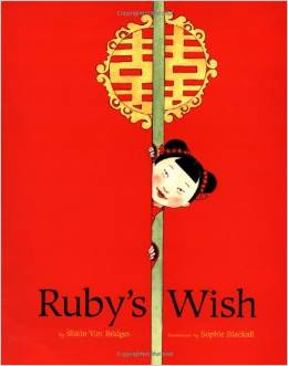 Rubys Wish Girls in School- Kid World Citizen