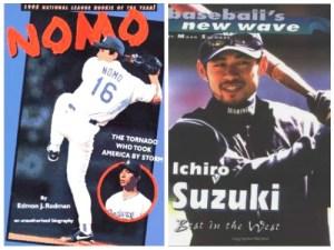 Ichiro Nomo Japanese Baseball Kids- Kid World CItizen