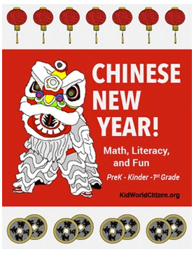 CNY Giveaway- Kid World Citizen