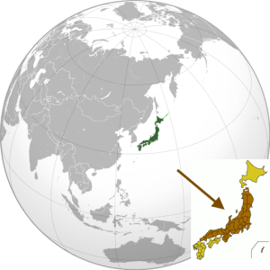 Honshu Japan- Kid World Citizen