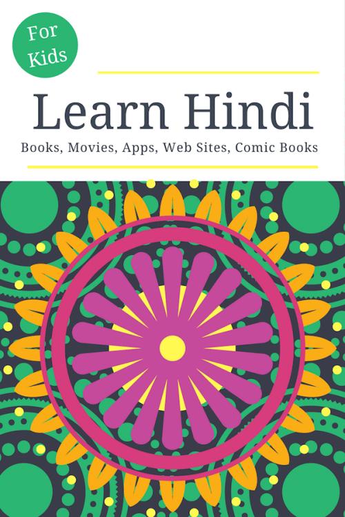 Learn Hindi for Kids- Kid World Citizen