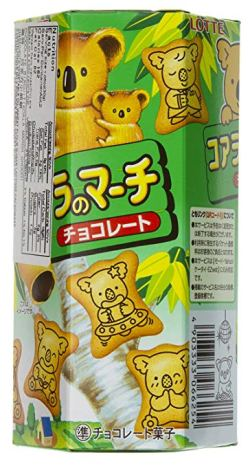 Koala Japanese Candy- Kid World Citizen