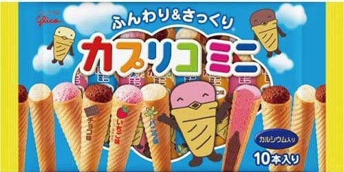Glico Ice Cream Japanese Candies- Kid WOrld CItizen