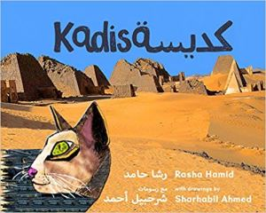 Kadisa Sudan Book- Kid World Citizen