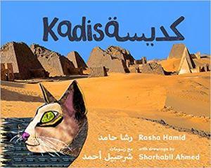 Kadisa Sudan Book- Kid World Citizen