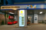 KidZania Moscow (14)