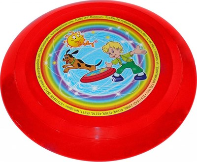 Интернет-магазин детских игрушек - Летающая тарелка, 270 мм