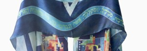 Silk Jewish Jerusalem Blue Prayer Shawl Back