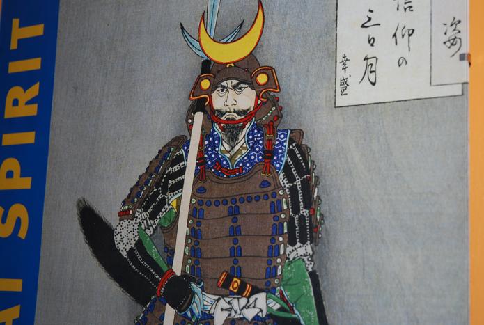 kk_samurai