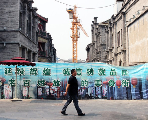 Demolition and re-construction in Qianmen in Beijing. Image © Pier Alessio Rizzardi