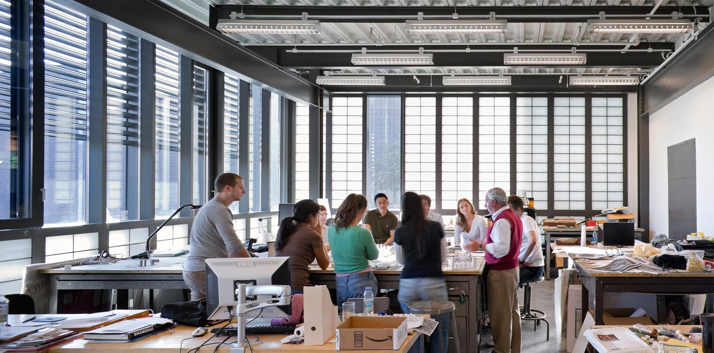 U M Interior Design Program