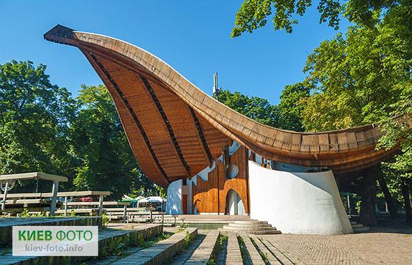 Летняя сцена (эстрада) в Городском саду