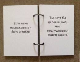подарки-на-день-валентина14