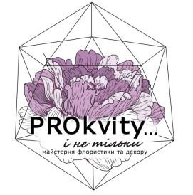 PROkvity-decor-kyiv