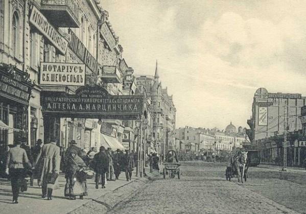 Музей истории Киева просит киевлян поделиться фотографиями ...
