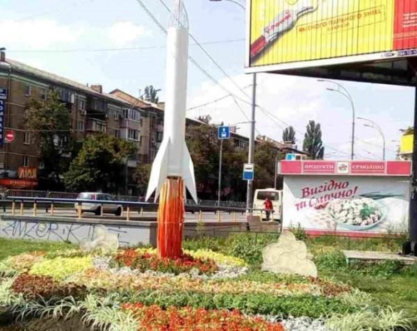 На площади Космонавтов в Киеве установили цветочную ракету ...
