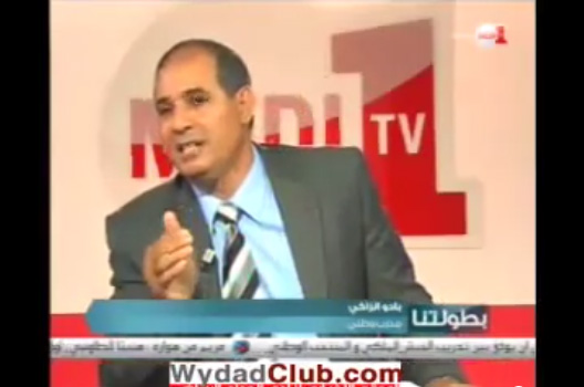 بادو الزاكي فركع الرمانة: ما جرى مسرحية ومنذ الثلاثاء الماضي كنت أعرف أنني لن أكون مدرب المنتخب (فيديو)