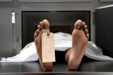 مراكش.. انتحار فرنسي