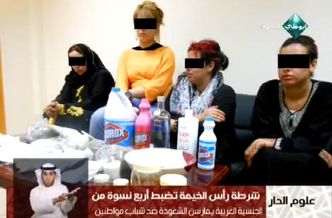 قناة أبوظبي.. مشكل الإماراتيين هو سحر المغاربة!! (فيديو)