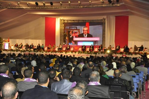 اللجنة الإدارية للاتحاد الاشتراكي.. ناجحة من طنجة تفقد المقعد