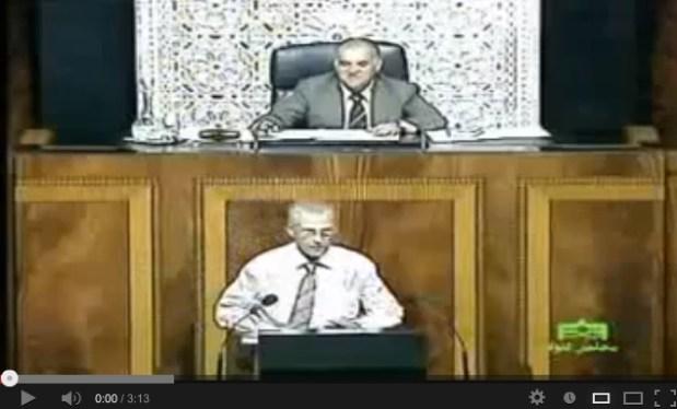 مجلس النواب.. الداودي معصب