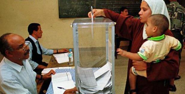 رسميا.. الانتخابات التشريعية يوم 7 أكتوبر
