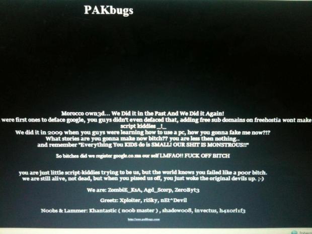 أنترنيت.. قراصنة مغاربة يخترقون غوغل ماروك