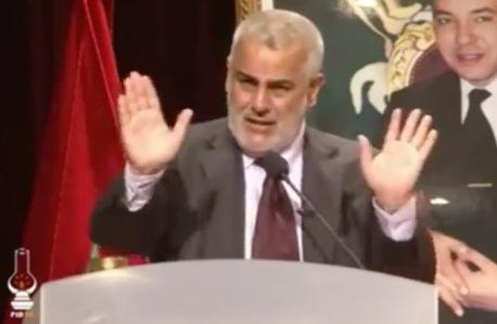 يوتوب رئيس الحكومة.. ممنوع التعليق!!