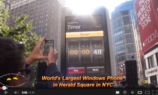 مايكروسوفت.. أكبر هاتف في العالم