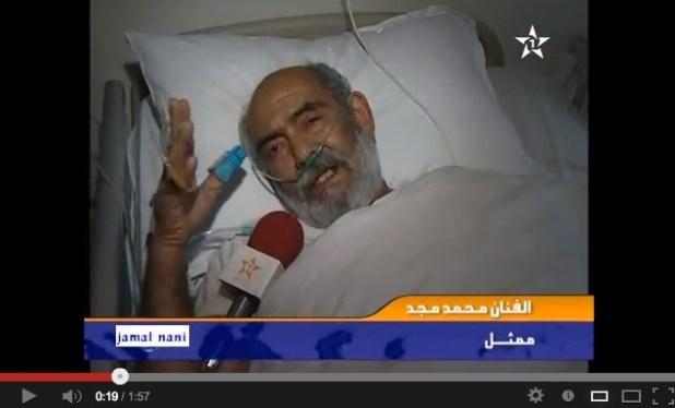 مرض.. محمد مجد في المستشفى