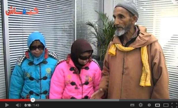 حالة إنسانية حرجة.. حكيمة وفاطمة تنتظران المساعدة للخروج إلى نور الشمس (فيديو)