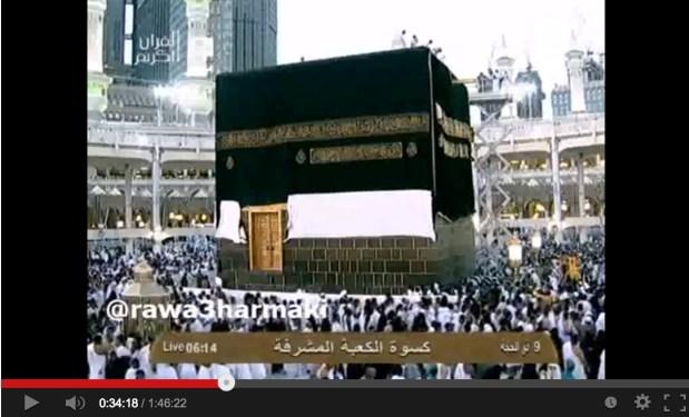 مكة/ السعودية.. القبض على شخص حاول إحراق الكعبة (فيديو)