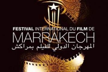 مهرجان مراكش الدولي للفيلم.. 15 فيلما