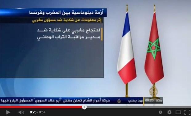 على الجزيرة.. أزمة مغربية فرنسية
