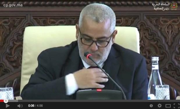 بنكيران: هناك من يحسد المغرب