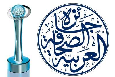 لأول مرة في تاريخ الجائزة.. المغرب ممثل بـ6 صحافيين في جائزة الصحافة العربية