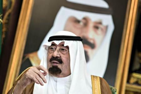 السعودية.. وفاة الملك عبد الله والأمير سلمان يخلفه ملكا للبلاد (فيديو)