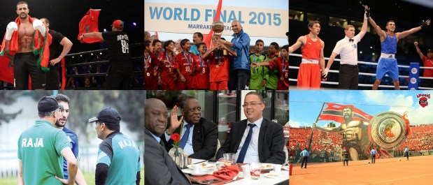 انتصار المغرب على الكاف/ الربيعي/ ذهبية إيكيدير/ أزمة الرجاء.. الرياضة في 2015