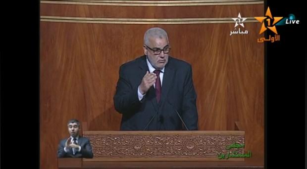 ابن كيران لمستشارة برلمانية: صوتك ما يحتاجش للميكروفون وعلى الأقل احترموا سيدنا
