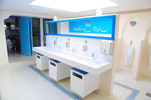 """""""دار لوضو"""".. مراحيض عمومية جديدة تبدأ من مراكش (صور)"""