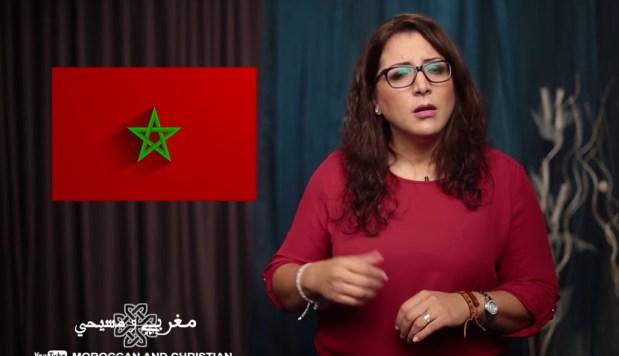 إيمان.. مغربية مسيحية تتحدث بوجه مكشوف!! (فيديو)