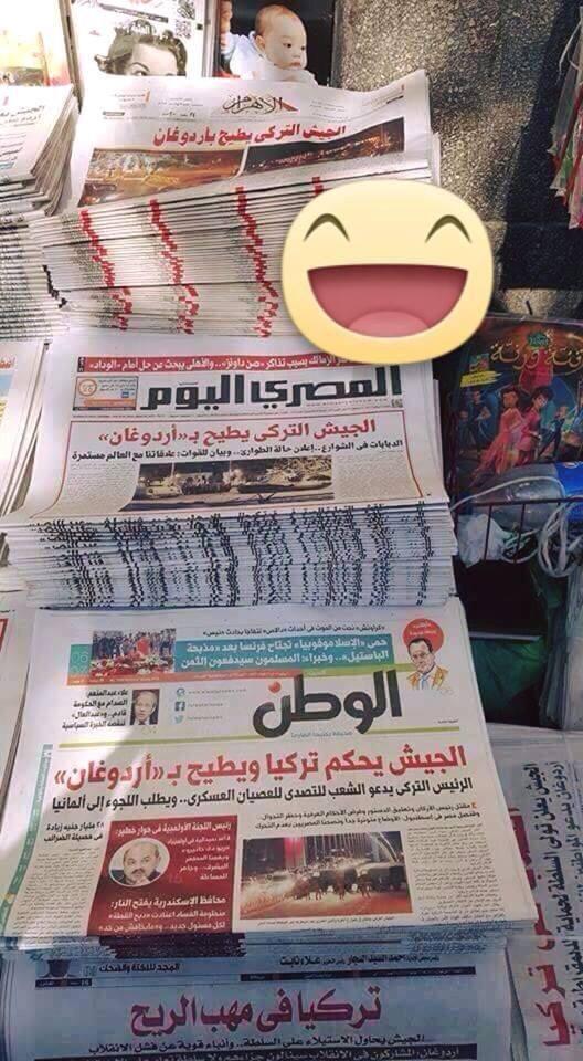 الصحف المصرية.. مسبقين الانقلاب بليلة!