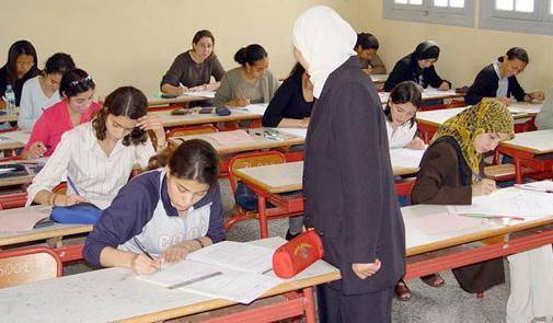 وزارة التربية الوطنية تعلم أصحاب الباك.. زيدو ساعة نهار الأحد