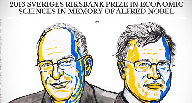 جائزة نوبل للاقتصاد.. فوز أوليفيه هارت وبينغت هولمستروم